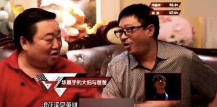 华晨宇张碧晨悄悄生娃,男方的巨额财产和商业价值,同样令人惊叹