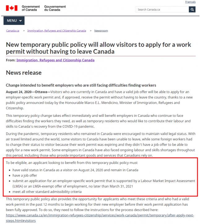 加拿大又出新规!游客可以直接申请工签啦