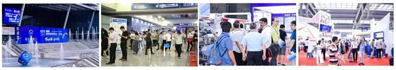 IOTE® 2021 第十六届物联网展・深圳站