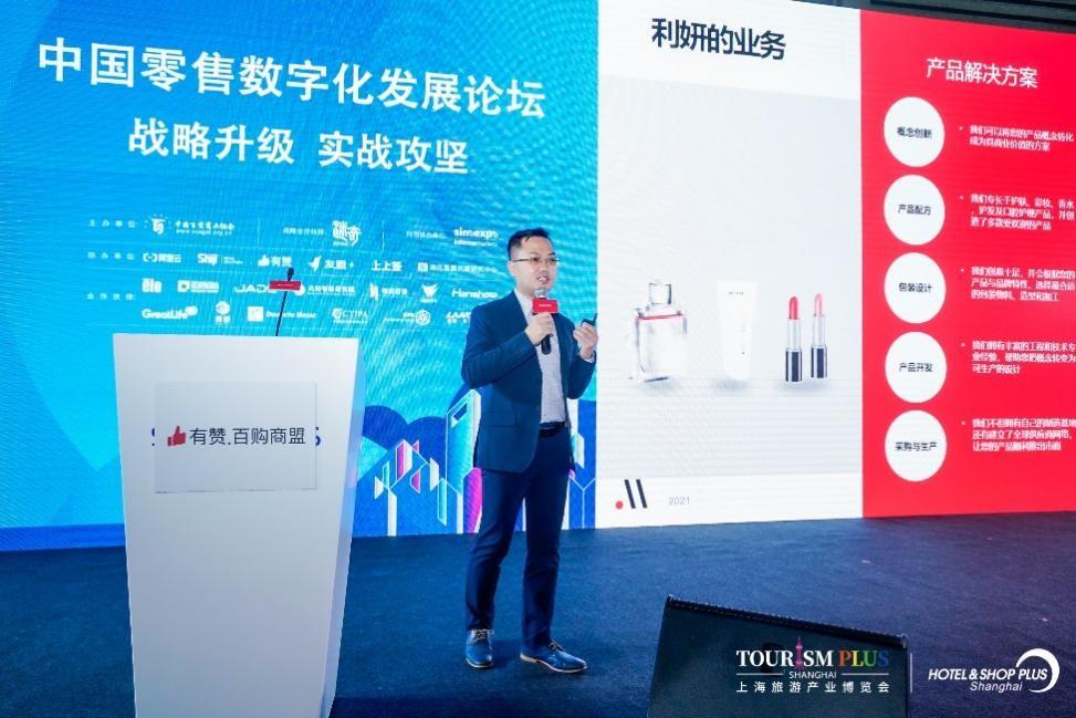 冯氏集团以科技创新优化购物体验,提振销售增长