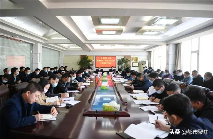 吴语煤业公司的精益管理和会计文化行之有效