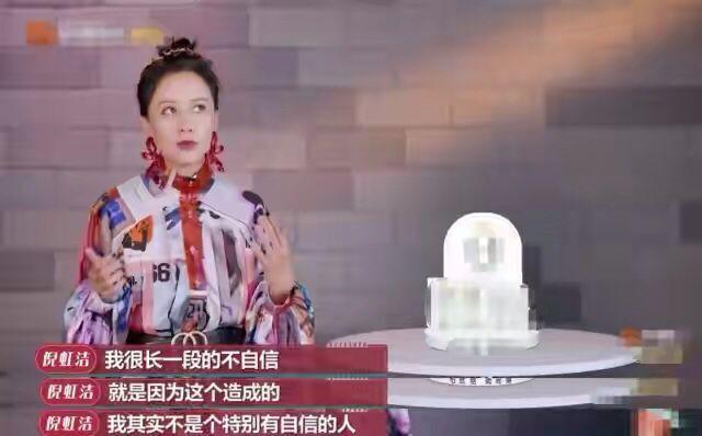 倪虹洁因回避教育而自卑:回避,也是伤害婚姻的最大因素