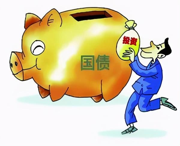 国债新变化?你知道国债怎么投吗?