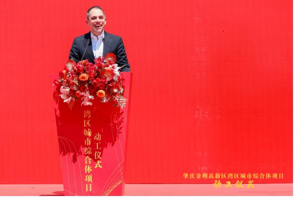 投资100亿元的肇庆金利高新区大型城市综合体项目正式动工建设