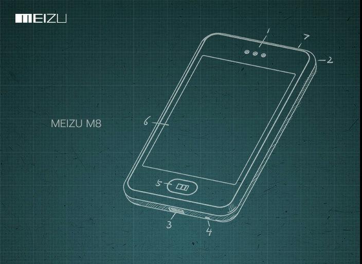 魅族17周年纪念17款經典型号回望 —— 魅族手机M8
