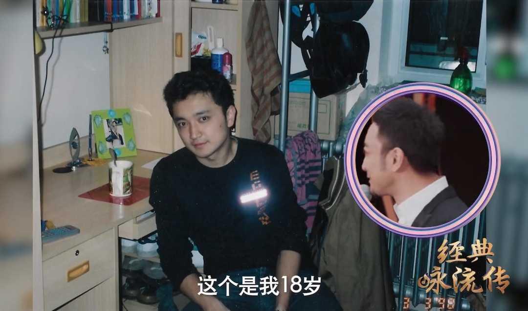 央视boys加起来160岁了,康辉说跟21岁的区别是脸的宽度