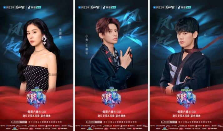 """""""国家级歌手""""廖昌永来了!《为歌而赞》迎来首位美声音乐家"""