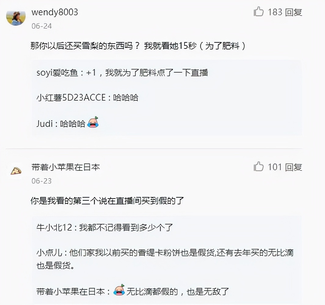 """入福布斯精英榜,成马云学生!史上最强""""王思聪前任"""",栽了"""
