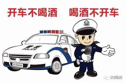 汉滨区移风易俗过新年倡议书