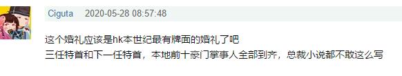 郭晶晶婚宴吴敏霞就坐在她旁边,据说郭晶晶还撮合她和霍启山