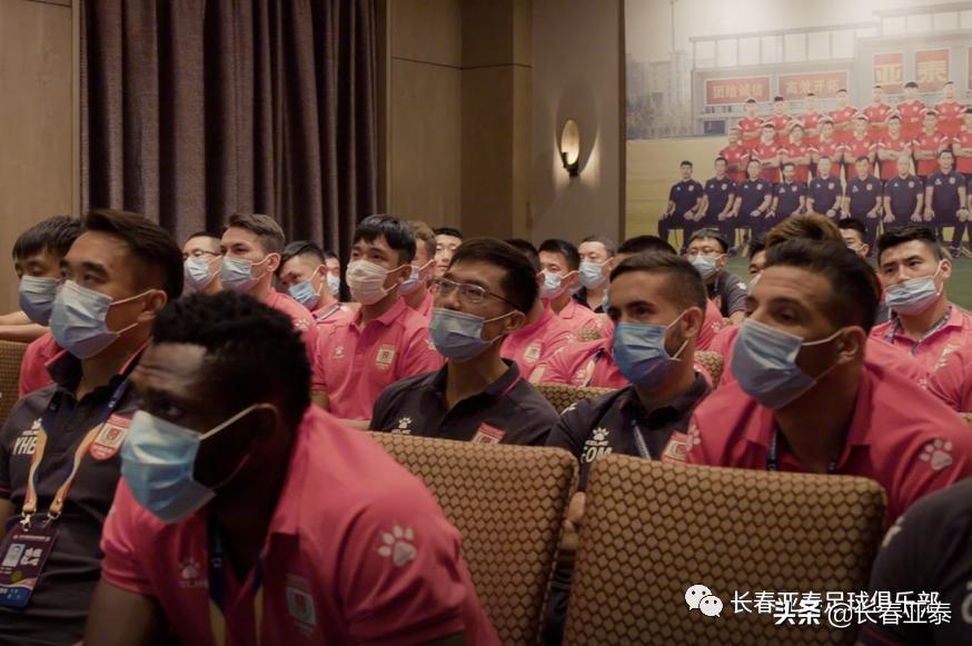 倒计时2天,中国足协举行联赛动员大会 阿隆加入全队合练