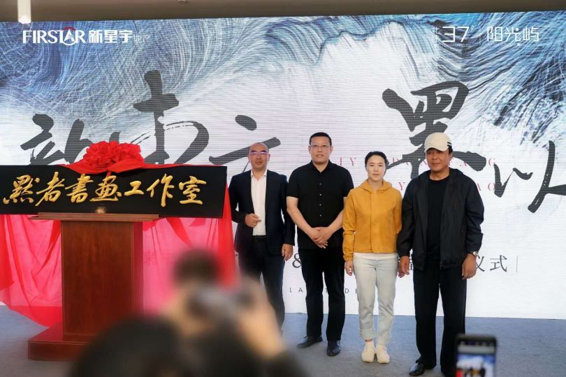 乒乓球世界冠军王楠女士为萧春来书画工作室揭牌