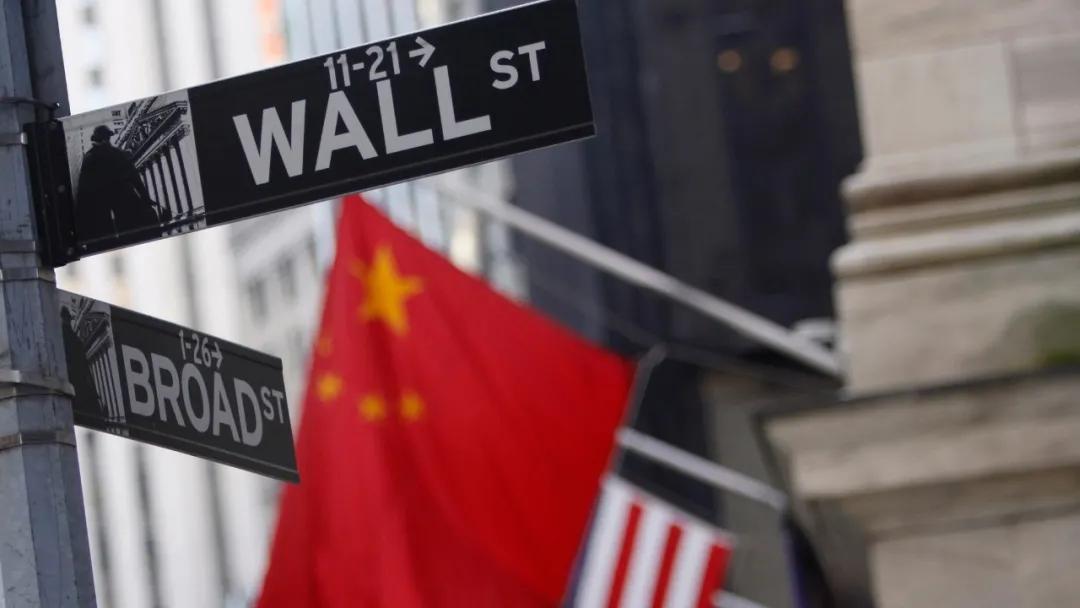 """中美金融脱钩是什么时候的事?中国通过这种方式""""重新挂钩"""""""