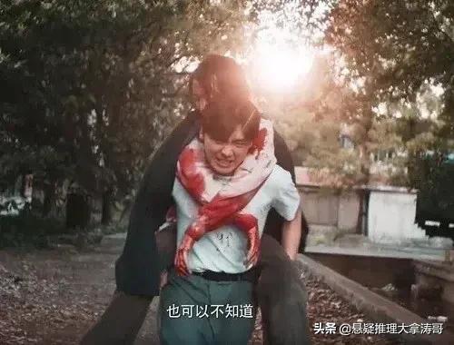 《隐秘而伟大》3大隐藏剧情:夏继成沈青禾另有身份,赵志勇黑化