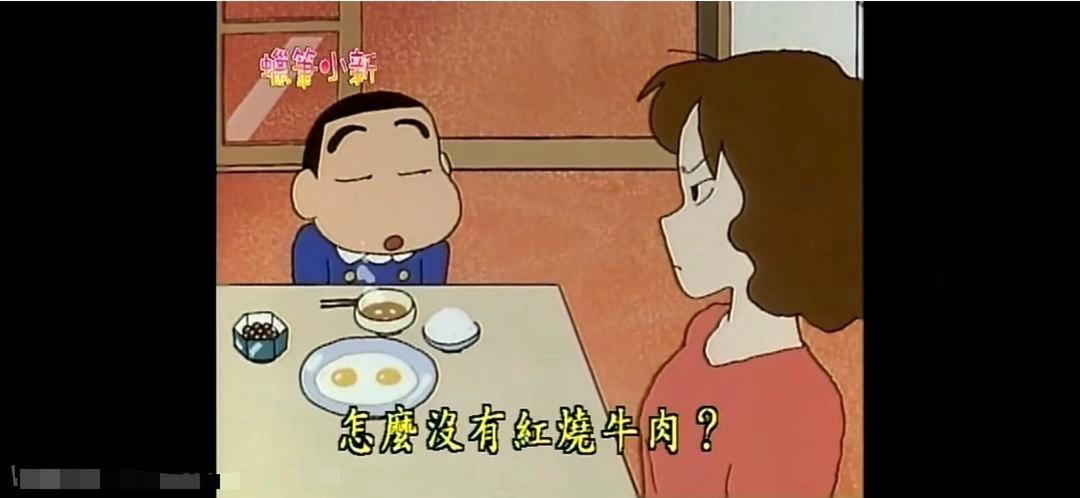 《蜡笔小新》里妈妈美伢的一天,全家最早起,日式主妇太辛苦了