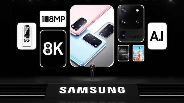 样本和整体实力讲话!三星Galaxy S20 5G系列产品称得上