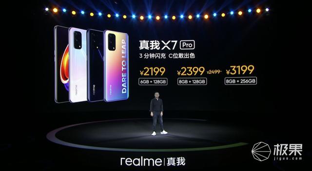 """新·5G""""性价比之王""""诞生,首发天玑800U+重175克"""