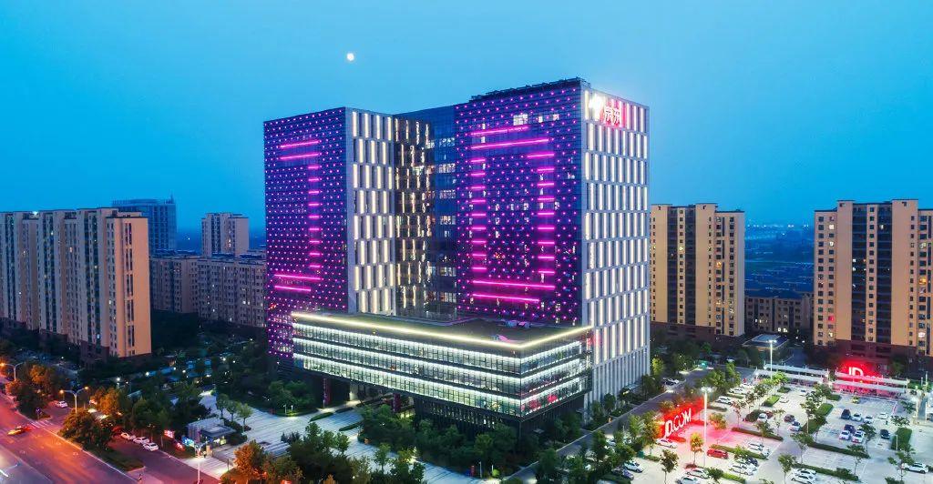 给20万兄弟涨工资,刘强东:在京东工作五年,在老家买一套房