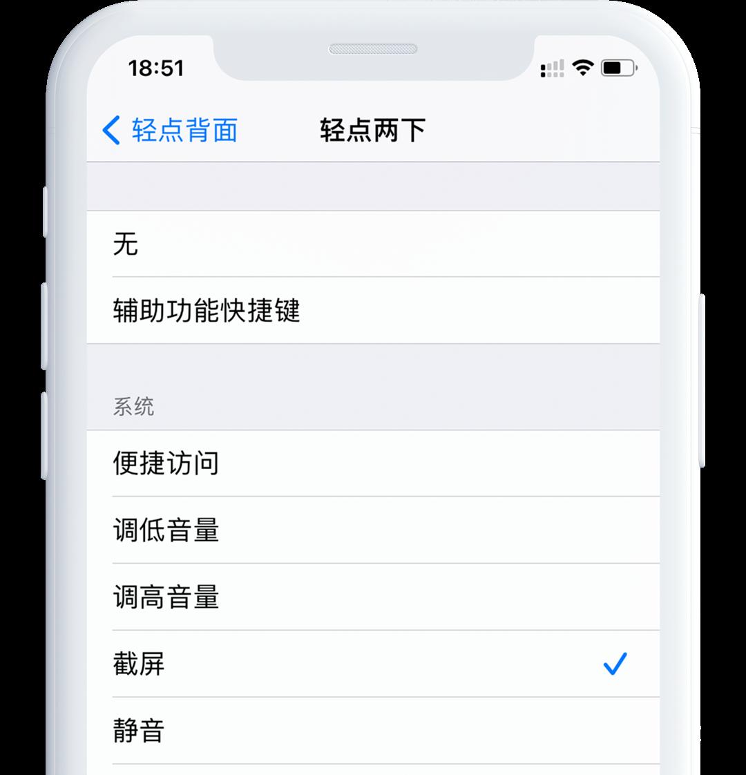 23个iOS14必学技巧整理,看完你还不想升级吗?