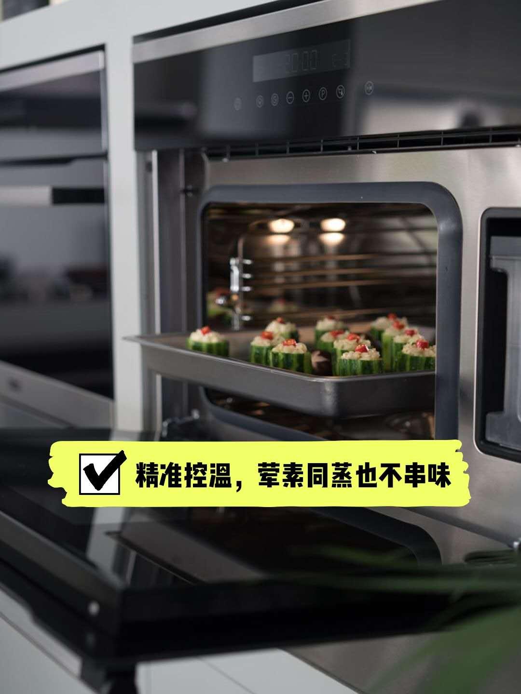 房子装修,学会这6个小技巧,厨房好看实用