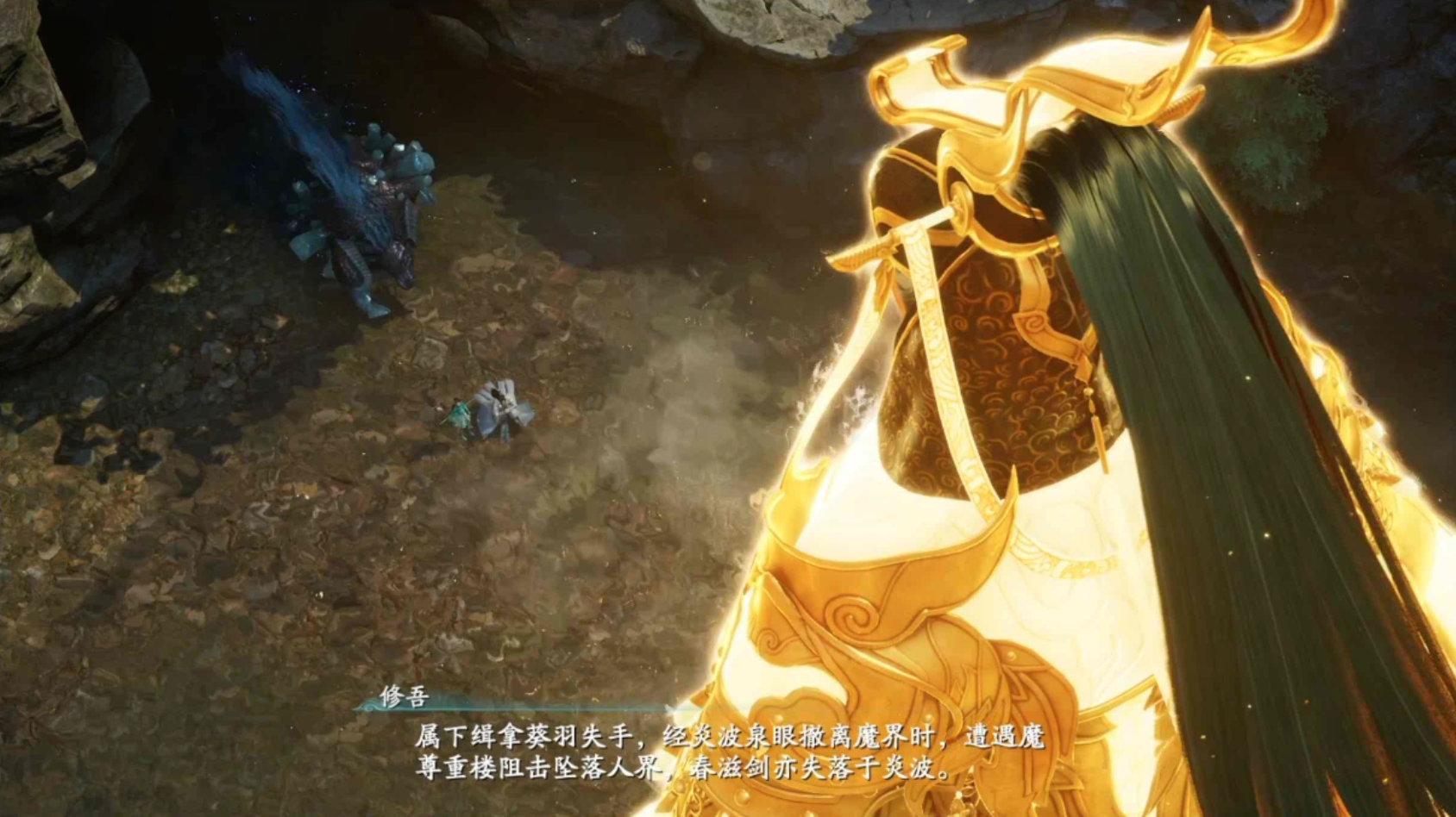 仙剑奇侠传七开放试玩,这次的主角是妹子,魔尊重楼也将现身