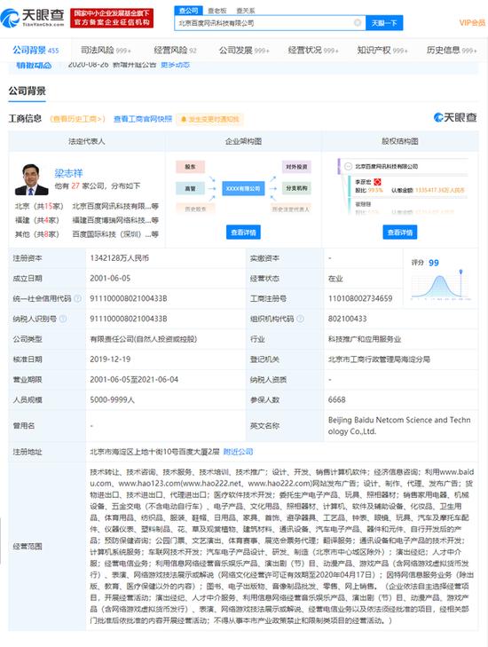 小鹏首日暴涨41%,市值距理想20亿美元;华为削电视元件订单