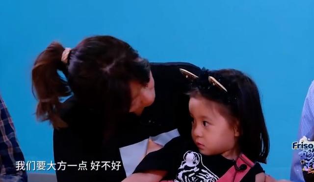 """""""戳心互动""""中贾静雯和5岁女儿引起热议!网友:真会带娃的啊"""