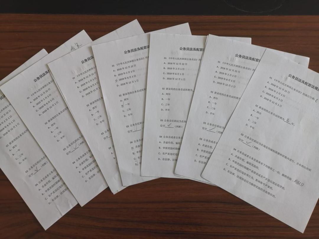 开鲁县信访局开展《公务员法》及配套法规知识测试活动