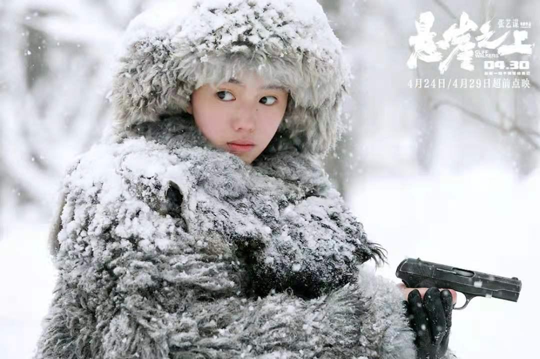 《悬崖之上》剧情太扎实了,说说只有东北人才能看懂的五个细节