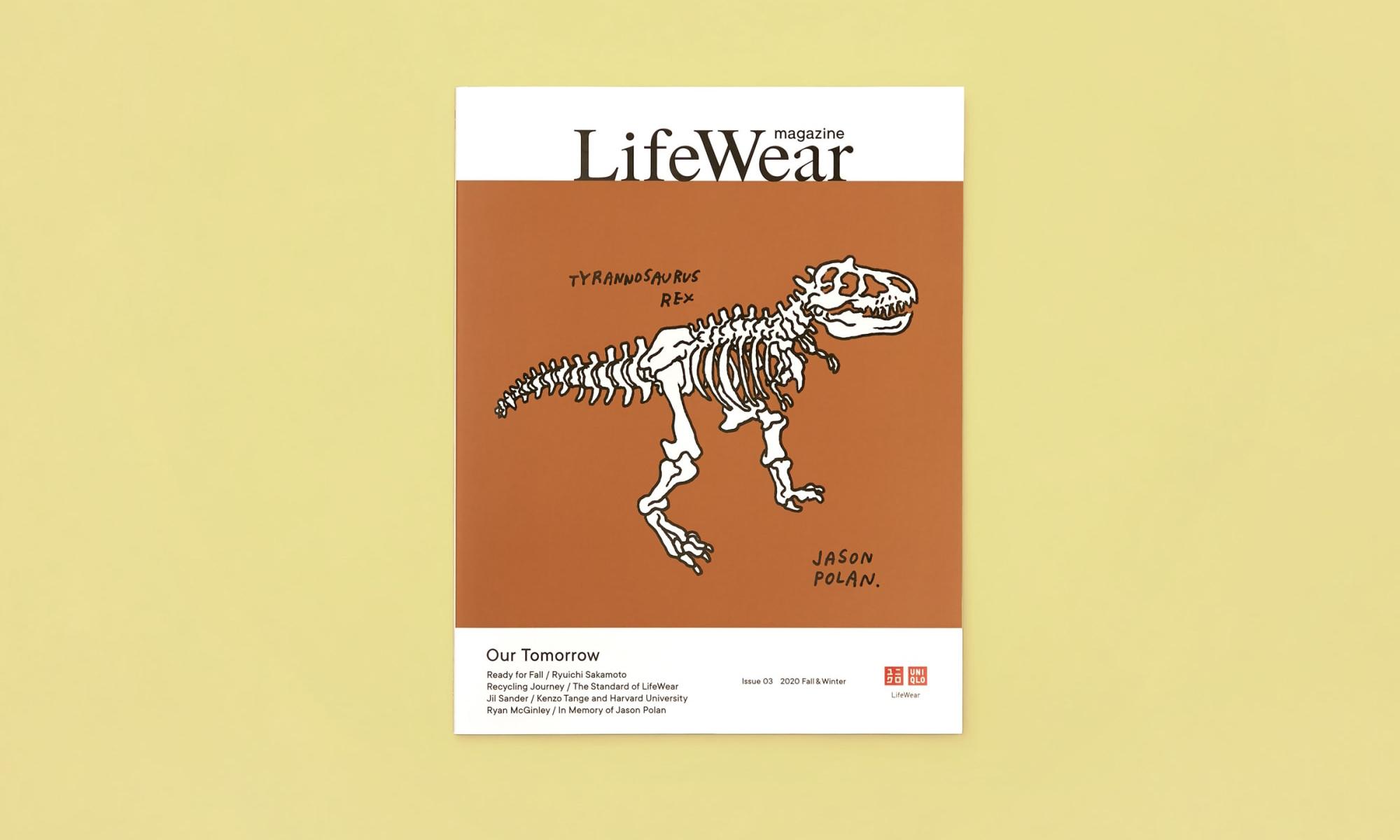 "《LifeWear 服适人生》品牌册,优衣库的又一个""爆款"""