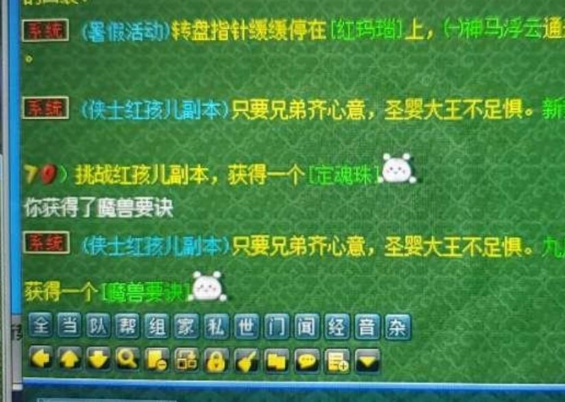 梦幻西游:法宝任务中最难的任务要求,游戏内收不到,只能自己刷