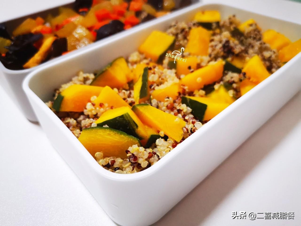 """减脂午餐68:藜麦南瓜饭,被称为""""黄金食物""""的藜麦好在哪里? 减肥菜谱做法 第6张"""