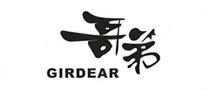 2020年中国(女装)十大品牌
