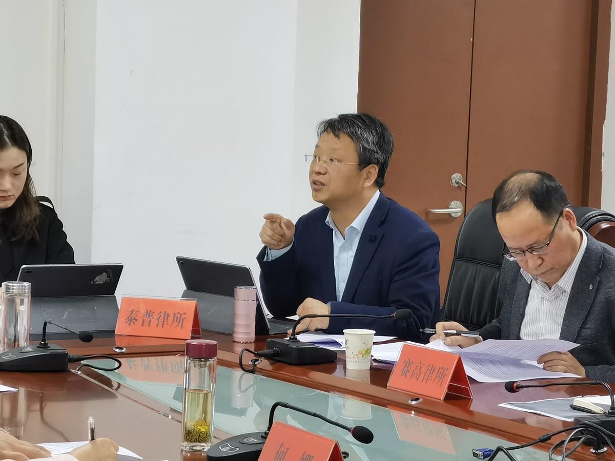 """临渭区司法局召开""""为企业办实事、帮企业解难题""""座谈会"""