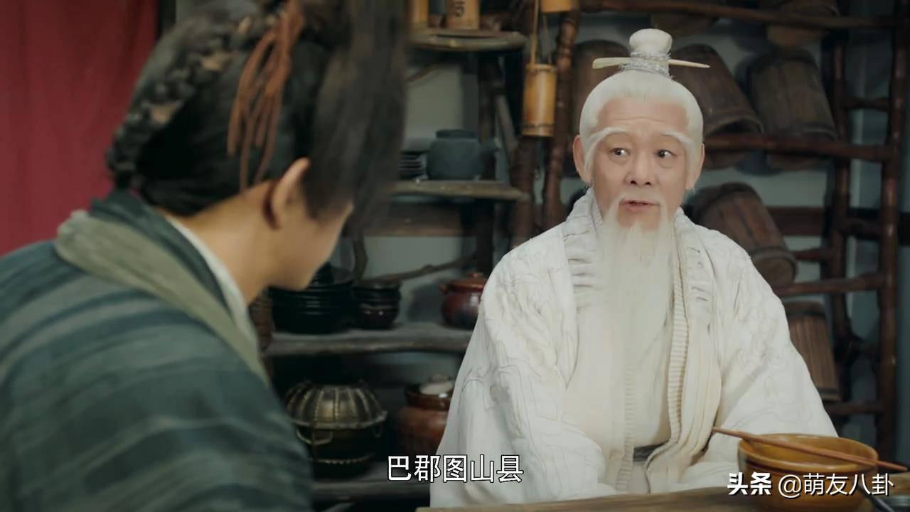 剑王朝:小姨李一桐不输书中美,丁宁李现却输胡歌李逍遥