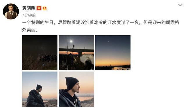 """黃曉明43歲生日,兒子第一次為他唱生日歌,甜喊""""爸爸我愛你"""""""
