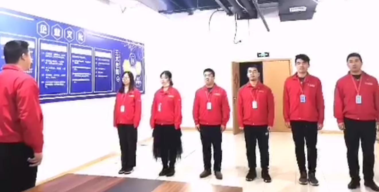 草莓视频下下载安装色板集團   雙12動員大會,全軍出擊,使命必達