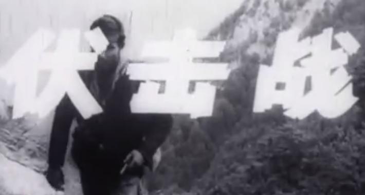 阿尔巴尼亚的战争片《伏击战》,场面很火爆