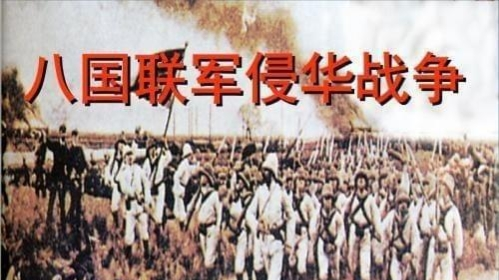 毛泽东是如何把中国军队从弱军打造成世界一流军队的
