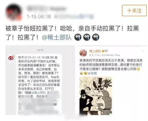 上阳赋章子怡特辑-章子怡被叫阿姨拉黑粉丝,是真性情还是炒作?