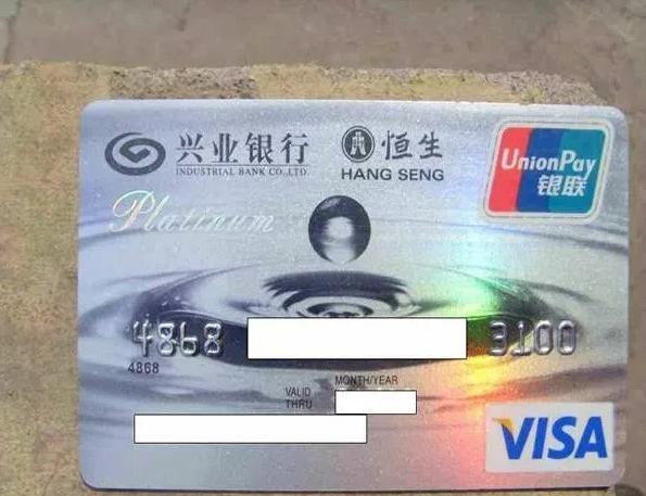 兴业银行信用卡怎么样好不好,兴业银行信用卡额度有多少