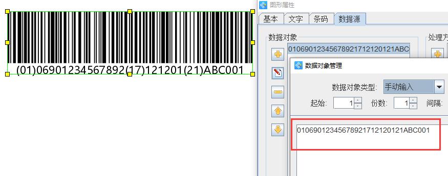 如何生成医疗器械唯一标识码(UDI码)
