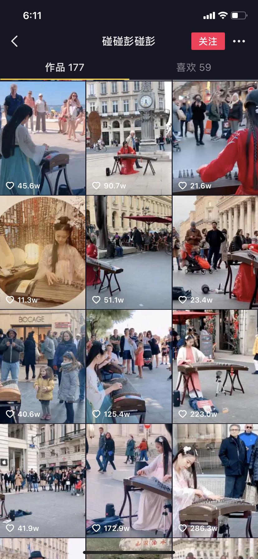 彭静旋在抖音@碰碰彭碰彭 778万粉丝,记录在法国街头中西音乐演奏