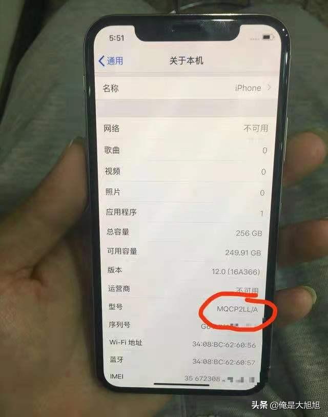 iphone4什么时候出的(iphone4中国上市时间)
