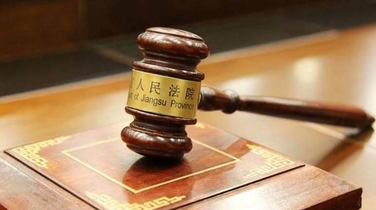 保险案例:女友给男友买保险遭拒赔,法院:保险公司拒赔合理 第2张