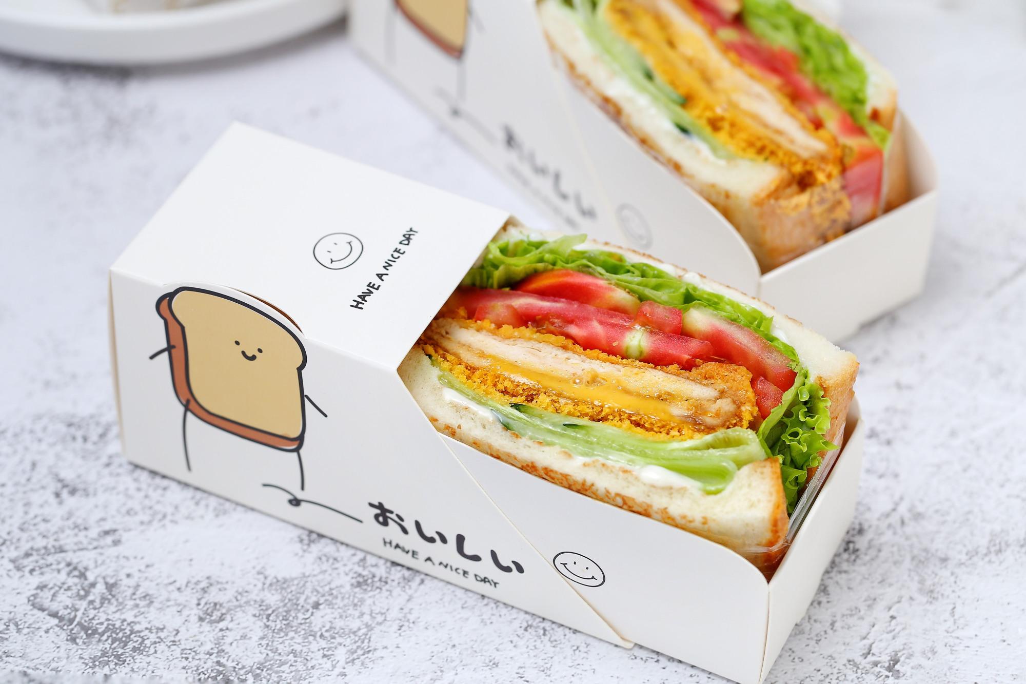 自制无油爆浆鸡排三明治,干净卫生比外卖健康,少花钱吃得还过瘾 美食做法 第15张