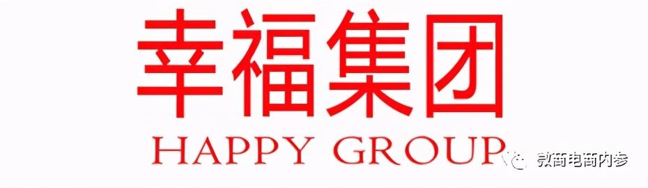 幸福狐狸在注销后改头换面,攀亲而生的幸福吉九集体由政府入股?