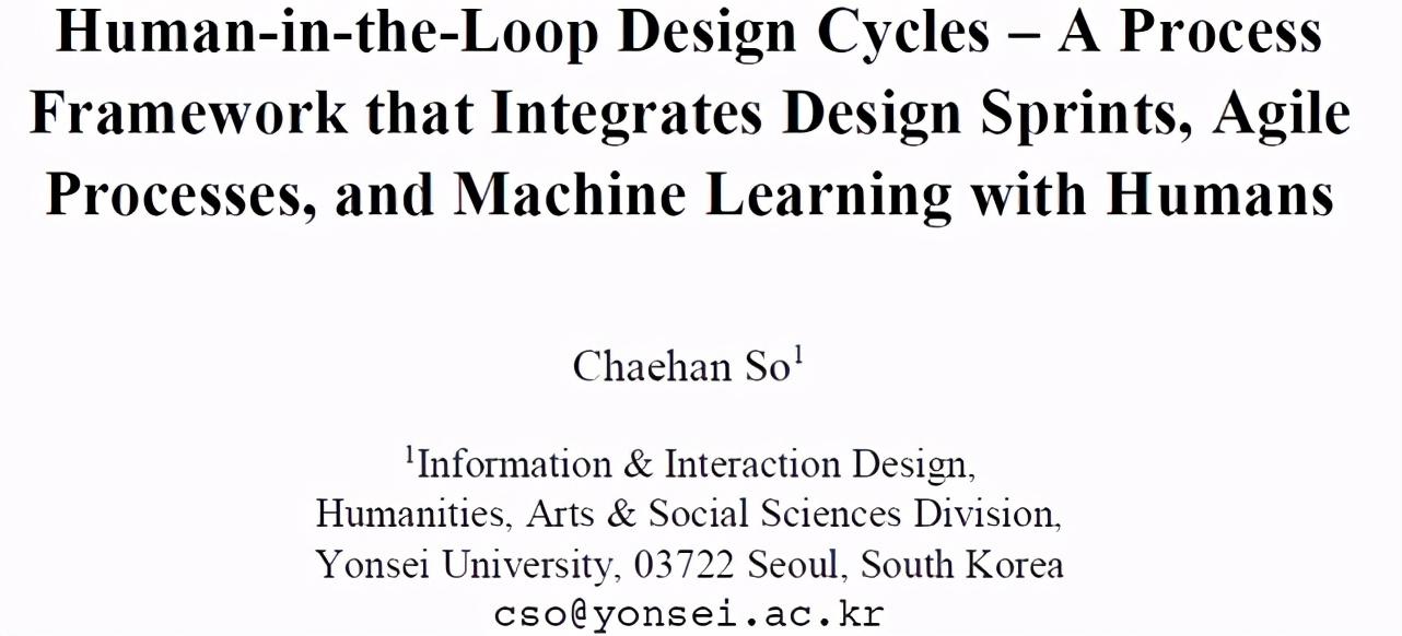用人工智能做设计,究竟能不能真的有效?