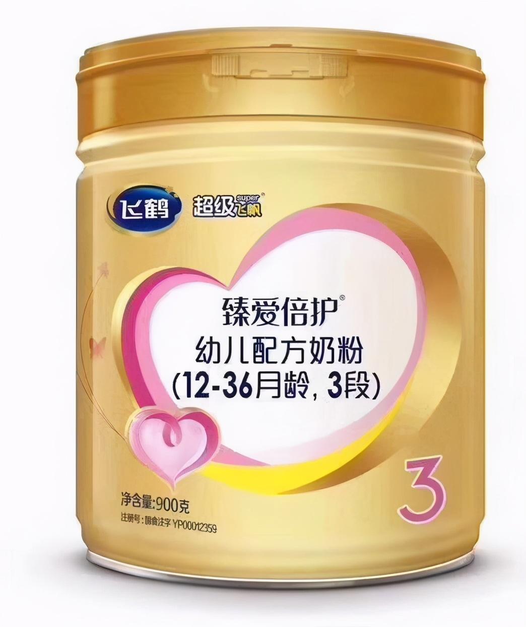 国产奶粉排行榜前十位,快看有你家喝的吗?