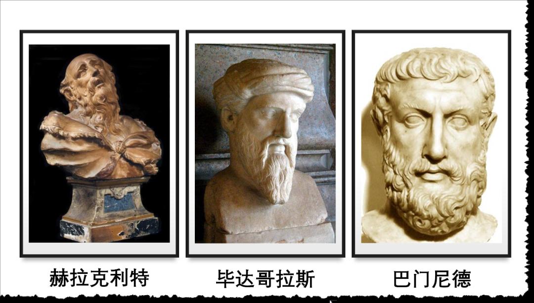 坤鹏论:前苏格拉底哲学之总结(中)-坤鹏论